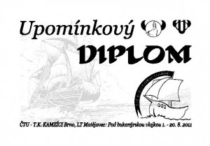 Diplom-2011-upominkovy